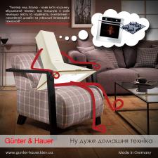 наружная реклама G&H