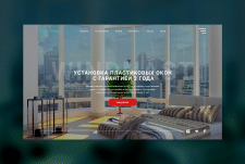 Сайт по услугам установки окон