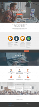 Сайт для Simple Academy