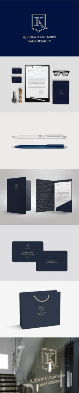 Разработка фирменного стиля для адвокатского бюро