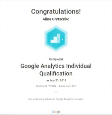 Сертификация Google Analytics (GAIQ)