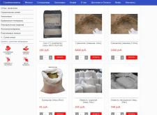 Наполнение интернет магазин на OpenCart товарами