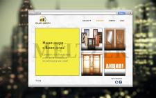 Сайт для компании дверей