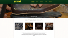 Сайт магазина-мастерской