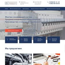 Инженерные системы, верстка и натяжка на Wordpress