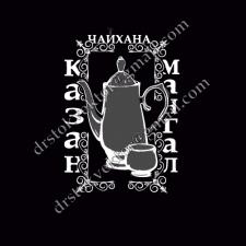 Чайхана логотип