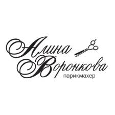 Логотип Алина Воронкова