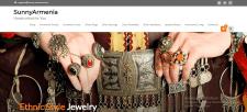 Интернет магазин армянских ювелирных изделий