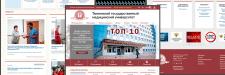 Сайт для университета