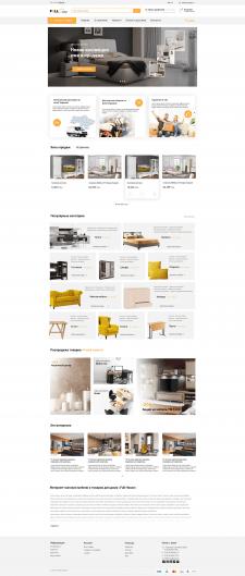Дизайн мебельного интернет магазина