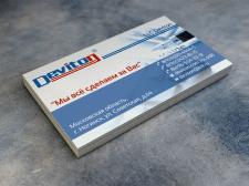девитон, визитка