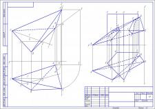 Построение пирамиды, пересечения