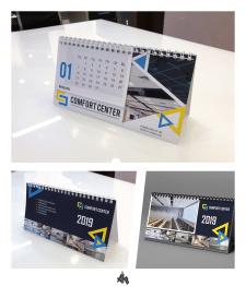 календарь для Comfort Center