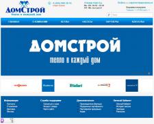 """Интернет-магазин котлов и насосов """"Домстрой"""""""