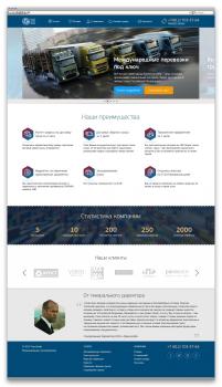 Дизайн сайта  международные перевозки под ключ