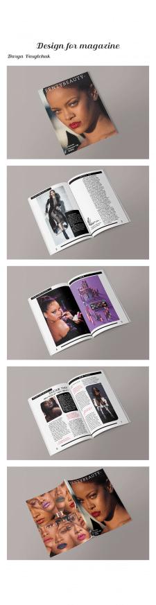 Дизайн для журнала