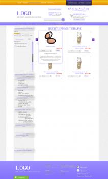 Дизайн категории товара