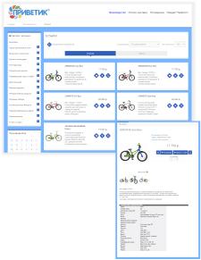 Велосипеды. Опенкарт
