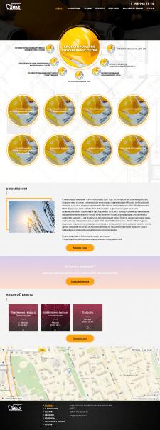 Сайт компинии Max-stroy