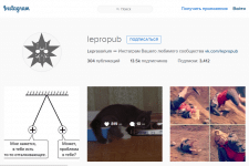 Ведение и продвижение аккаунта в Instagram