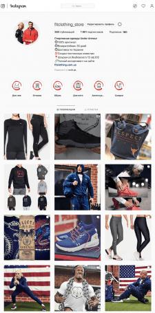 Магазин брендовой спортивной одежды Under Armour