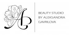 Логотип для салона красоты