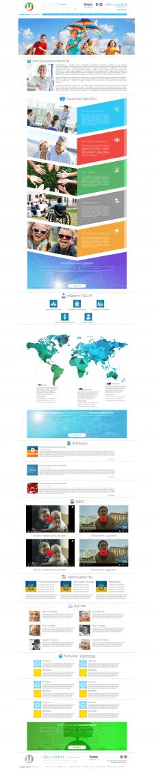 RODINA Foundation landing page