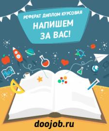 Баннер для рекламы в Яндекс (РСЯ)