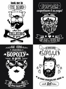 Разработка серии рисунков для футболок
