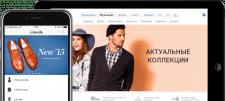 Lamoda - приложение для интернет-магазина (iOS и i