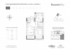 Отрисовка планировок квартир