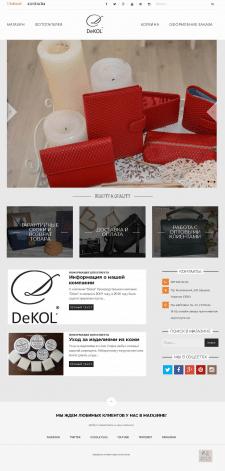 Интернет-магазин кожаных изделий и аксессуаров
