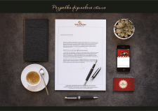 Фирменній бланк, визитки, сайт