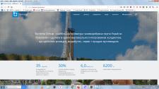"""Внутренняя оптимизация сайта """"Burisma"""""""
