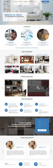 Дизайн сайта (Landing Page) для «МебельОК»