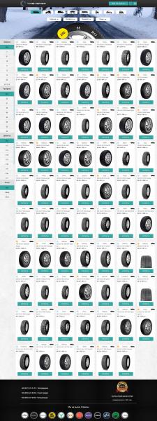 Адаптивный Landing Page по продаже шин.