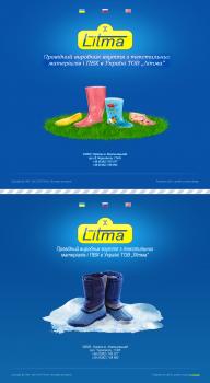 Литма - завод по производству сапог