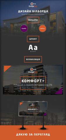 OrangePark