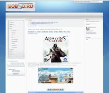 mobso.ru