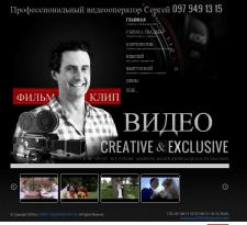 Сайт Видео Студии
