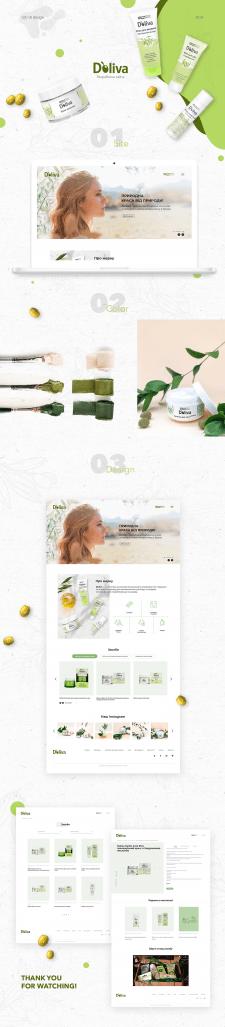 UX/ UI design website for Doliva.ua