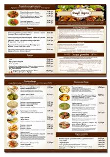 буклет по доставке еды для ресторана