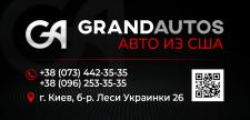 «Grand-autos»