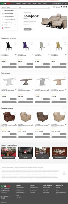 Bellini интернет магазин элитной импортной мебели