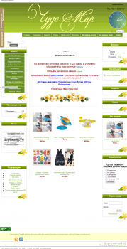 Интернет-магазин chudo-mir.com.ua