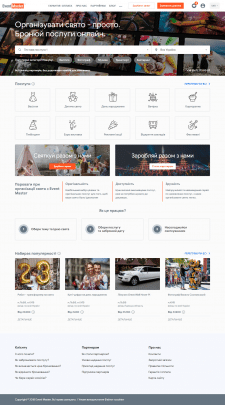 Landing page Event Master