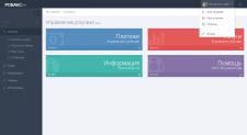 Админка на AngularJS для oblax.ru