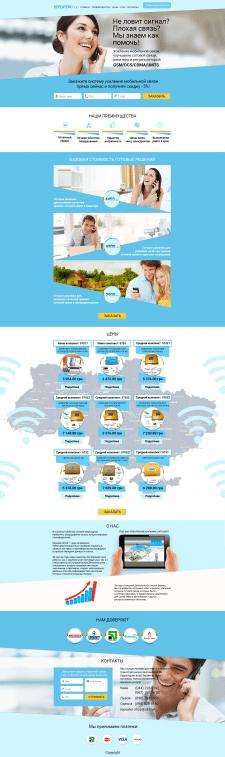«Repeater-SHOP» - Усиление мобильной связи