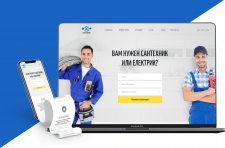 Разработка сайта по сантехнике