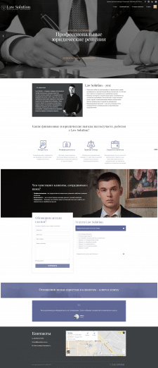 Работа с шаблоном Wordpress